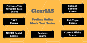 Type of Exams in ClearIAS Prelims Test Series