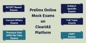 ClearIAS UPSC Prelims Mock Exam Types